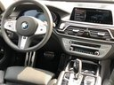 Rent-a-car BMW M760Li xDrive V12 in Brno, photo 8
