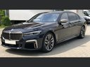 Rent-a-car BMW M760Li xDrive V12 in Brno, photo 1