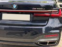 Rent-a-car BMW M760Li xDrive V12 in Brno, photo 18