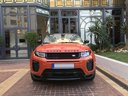 Rent-a-car Land Rover Range Rover Evoque HSE Cabrio SD4 in Prague, photo 4