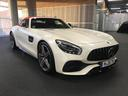 Rent-a-car Mercedes-Benz GT-C AMG 6.3 with its delivery to Prague Airport, photo 1