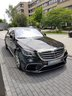 Rent-a-car Mercedes-Benz S 63 AMG Long in The Czech Republic, photo 2